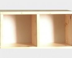 Závěsná skříňka
